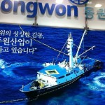 StarKist Tuna owned by Korean Company Dongwon
